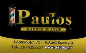 PAULOS BARBER SHOP