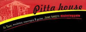 PITTA HOUSE BY NICKELAGGELO (ΚΑΓΚΑΔΗΣ ΑΓΓΕΛΟΣ)