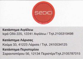 SEDICI (ΓΙΑΝΝΙΚΟΣ ΓΕΩΡΓΙΟΣ)