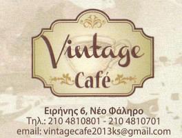 VINTAGE (ΠΡΕΑΡΗΣ Κ & ΠΑΠΑΣΤΕΡΓΙΟΥ Σ ΟΕ)