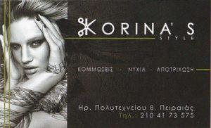 KORINA'S (ΒΑΚΙΡΤΖΗ ΚΥΡΙΑΚΗ)