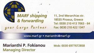 MARF SHIPPING & FORWARDING (ΦΩΚΙΑΝΟΥ ΜΑΡΙΑΝΘΗ)