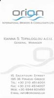 ORION INTERNATIONAL BROKERS CONSULTANTS LTD (ΤΟΠΑΛΟΓΛΟΥ ΙΩΑΝΝΑ)
