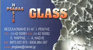 PSARAS – NASIS GLASS (ΨΑΡΡΑΣ ΕΥΘΥΜΙΟΣ & ΝΑΣΗΣ ΑΛΕΞΗΣ ΟΕ)