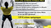 ATHENS FITNESS PRO BY DIMOS