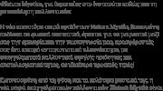 GERNETIC BIOGER (ΑΘΑΝΑΣΙΑ ΚΟΛΛΙΑ ΕΠΕ)