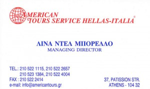 AMERICAN TOURS SERVICE HELLAS ITALIA ΕΠΕ