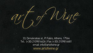 ART OF WINE