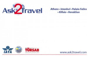 ASK 2 TRAVEL ΑΕ
