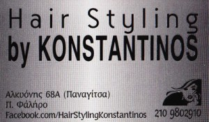 HAIR STYLING BY KONSTANTINOS