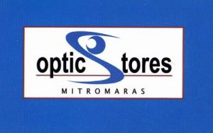 OPTIC STORES (ΦΙΛΙΠΠΟΣ ΜΗΤΡΟΜΑΡΑΣ & ΣΙΑ ΕΕ)