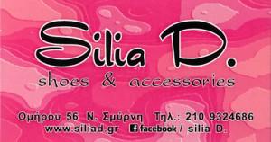 SILIA D (ΔΕΟΝΑΣ ΑΝΤΩΝΙΟΣ)