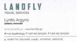 LANDFLY TRAVEL SERVICES (ΛΥΡΙΤΗΣ ΑΡΓΥΡΗΣ ΜΟΝΟΠΡΟΣΩΠΗ ΙΚΕ)