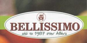 BELLISIMO (ΠΑΠΟΥΛΙΑ ΜΑΡΙΑ)