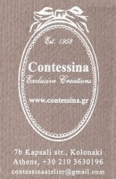 CONTESSINA (EXCLUSIVE CREATIONS ΜΟΝΟΠΡΟΣΩΠΗ ΕΠΕ)