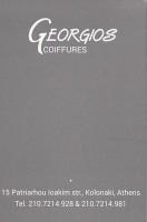 GEORGIOS COIFFURES (ΝΙΚΟΛΑΪΔΗΣ ΓΕΩΡΓΙΟΣ)