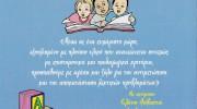 ΚΕΝΤΡΟ ΛΕΚΤΙΚΗΣ ΑΠΟΚΑΤΑΣΤΑΣΗΣ (ΑΣΒΕΣΤΑ ΕΛΕΝΗ & ΣΙΑ ΟΕ)