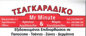 MR MINUTE