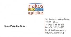NAKOS LED NEON (ΠΑΠΑΔΗΜΗΤΡΙΟΥ ΔΗΜΗΤΡΙΟΣ & ΗΛΙΑΣ ΟΕ)