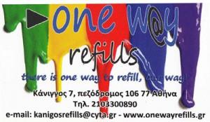 ONE WAY REFILLS