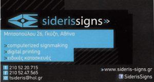 SIDERIS SIGNS