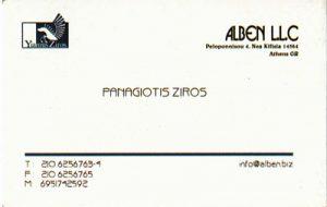 ALBEN LLC (ZIROS YIANNIS)