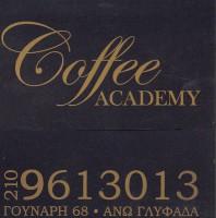 COFFEE ACADEMY (ΛΑΤΣΑΣ ΒΑΜΒΑΚΟΥΛΑΣ ΟΕ)