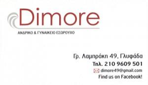 DIMORE (ΣΤΑΥΡΟΠΟΥΛΟΣ Η & ΣΙΑ ΕΕ