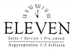 ELEVEN (ΧΑΧΑΛΗΣ ΙΩΑΝΝΗΣ)