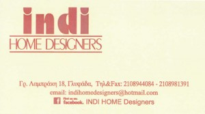INDI HOME DESIGNERS (ΠΑΠΟΥΔΗ ΜΑΡΙΑ ΑΓΓΕΛΙΚΗ & ΣΙΑ ΕΕ)