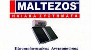 KLIMATHERM (ΧΑΤΖΗΓΙΑΝΝΟΓΛΟΥ ΛΑΖΑΡΟΣ & ΣΙΑ ΕΕ)