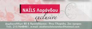 STUDIO NAILS ΛΟΡΑΝΔΟΥ