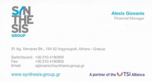 SYNTHESIS GROUP AE
