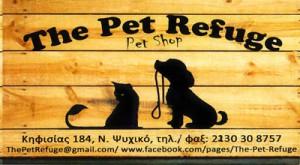 THE PET REFUGE – ΤΟ ΚΑΤΑΦΥΓΙΟ