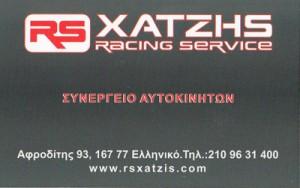 ΧΑΤΖΗΣ RACING SERVICE