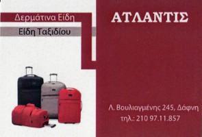 ΑΤΛΑΝΤΙΣ (ΓΟΡΓΑΚΗΣ Χ & ΠΟΥΛΙΟΠΟΥΛΟΣ Β ΟΕ)