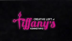 CREATIVE LOFT OF TIFFANY'S (ΜΙΧΑΗΛ ΘΕΟΦΑΝΙΑ)