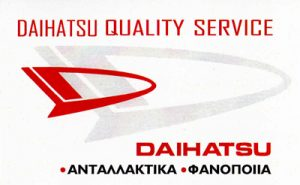 DAIHATSU QUALITY SERVICE