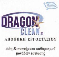 DRAGON CLEAN (ΚΟΥΡΤΗ ΓΕΩΡΓΙΑ & ΔΗΜΗΤΡΑ ΟΕ)