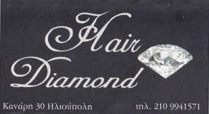 HAIR DIAMOND