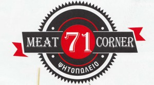 MEAT CORNER 71