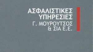 ΜΟΥΡΟΥΤΣΟΣ Γ & ΣΙΑ ΕΕ