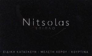 ΝΙΤΣΟΛΑΣ & ΣΙΑ ΟΕ