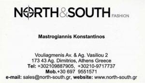 NORTH & SOUTH (ΜΑΣΤΡΟΓΙΑΝΝΗΣ ΚΩΝΣΤΑΝΤΙΝΟΣ)