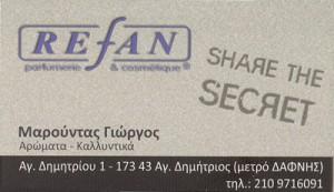 REFAN (ΜΑΡΟΥΝΤΑΣ ΓΕΩΡΓΙΟΣ)