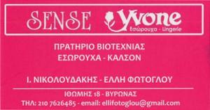 SENSE YVONE (ΝΙΚΟΛΟΥΔΑΚΗΣ ΙΩΑΝΝΗΣ & ΦΩΤΟΓΛΟΥ ΕΛΛΗ ΟΕ)