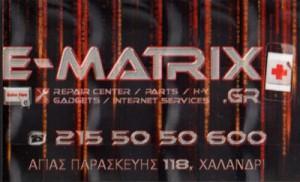 E – MATRIX.GR