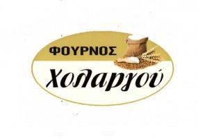 ΦΟΥΡΝΟΣ ΧΟΛΑΡΓΟΥ