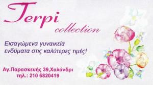 TERPI (ΚΑΡΑΜΠΟΪΚΗ ΕΥΤΕΡΠΗ)