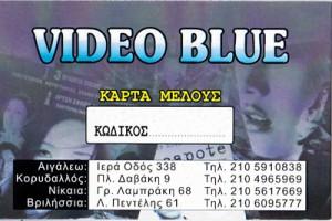 VIDEO BLUE (ΧΑΡΑΛΑΜΠΟΠΟΥΛΟΥ ΕΛΕΝΗ & ΣΙΑ ΕΕ)